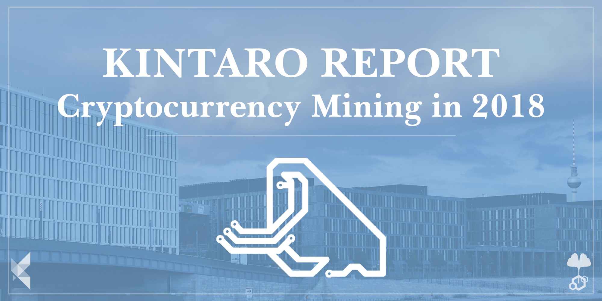 Report: Cryptocurrency Mining in 2018