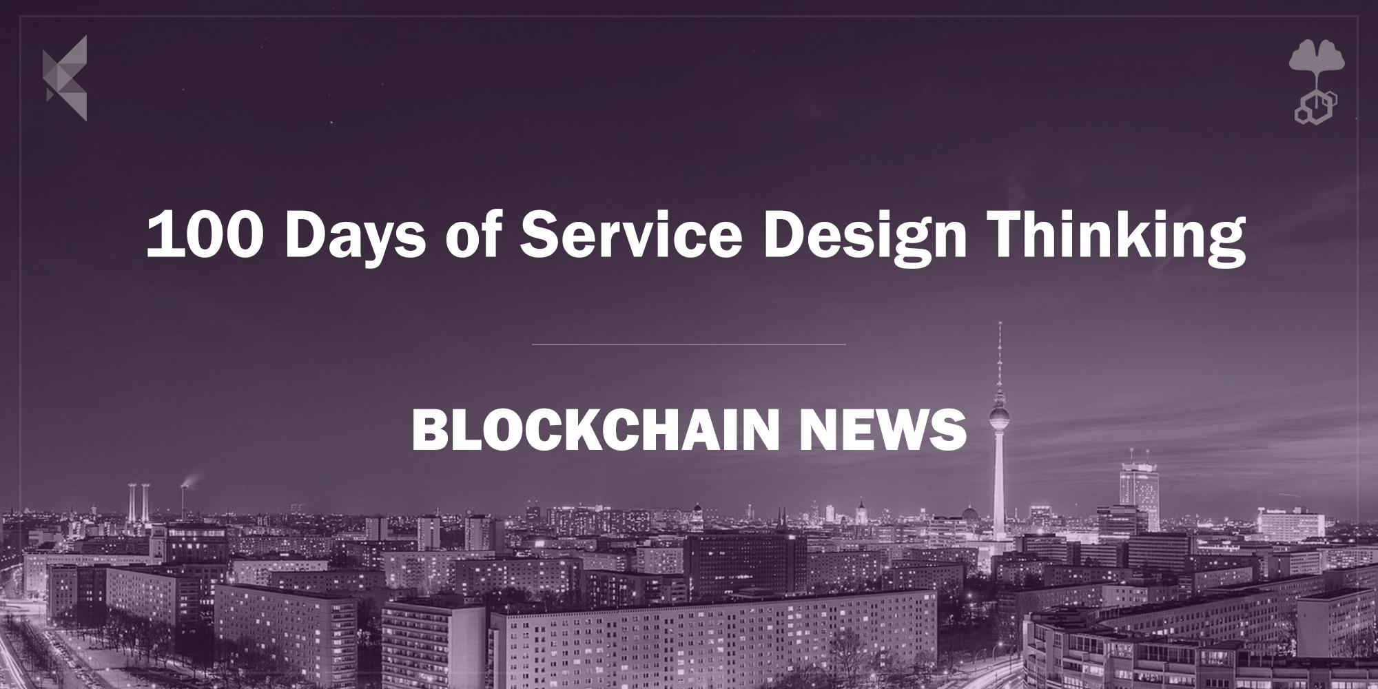 Service Design for Blockchain