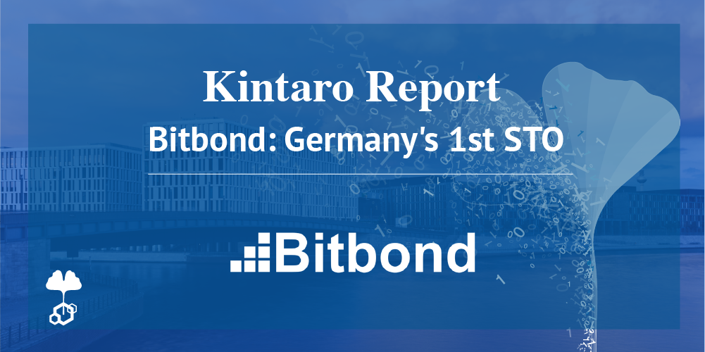 Bitbond: Germany's first STO